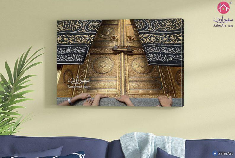 تابلوه اسلامي