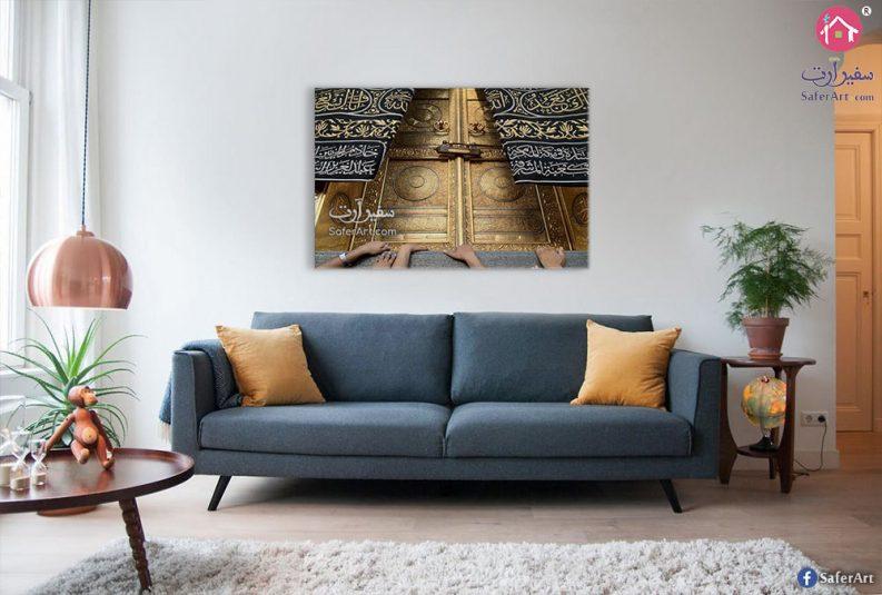 لوحة اسلامية