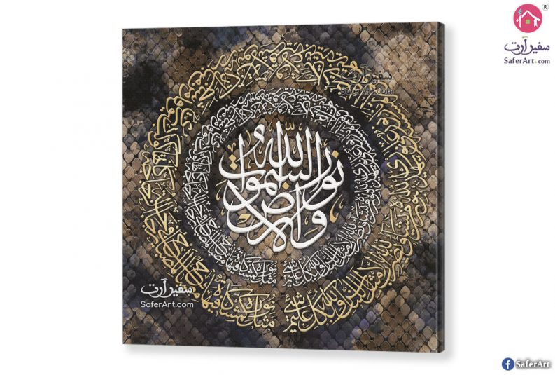 تابلوه آيات قرآنية