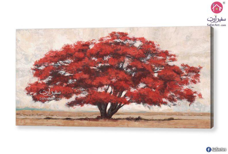 لوحات شجرة حمراء
