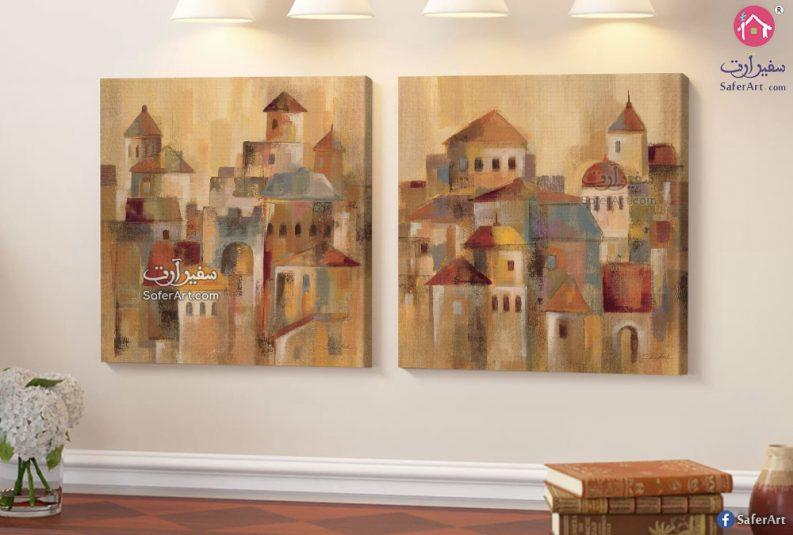 لوحات المدينة اللقديمة