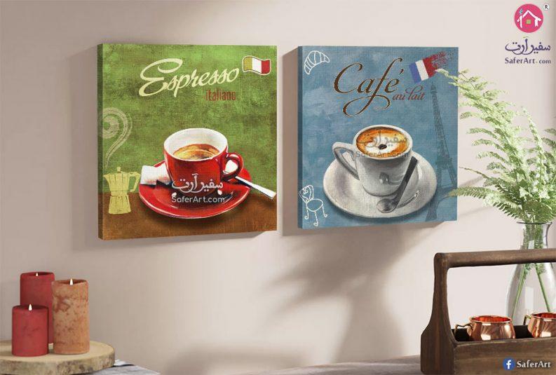 لوحة مودرن قهوة