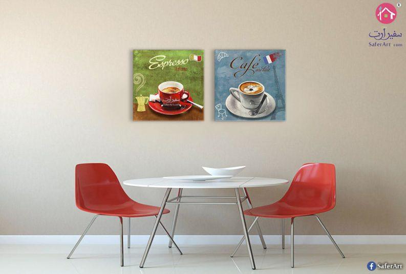 لوحات قهوة وكافيهات