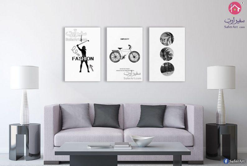 لوحات غرف بنات