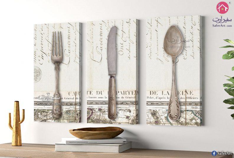 لوحات أدوات مطبخ