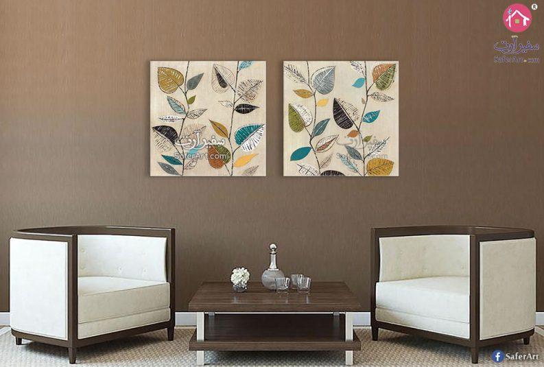 لوحات أوراق شجر ملونة