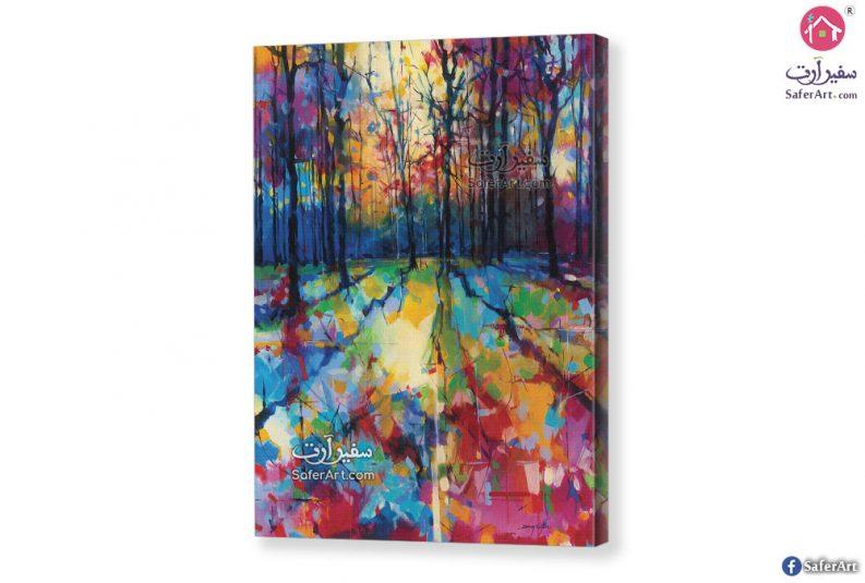 لوحات غابات ملونة