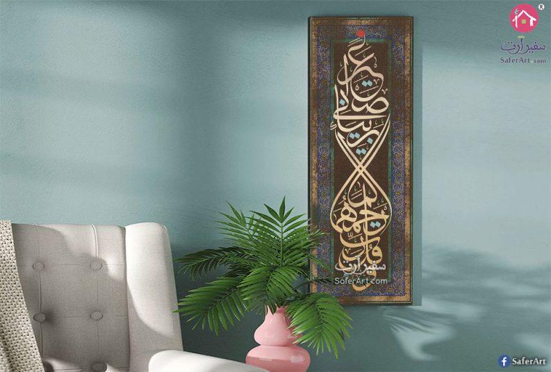 لوحات اسلامي