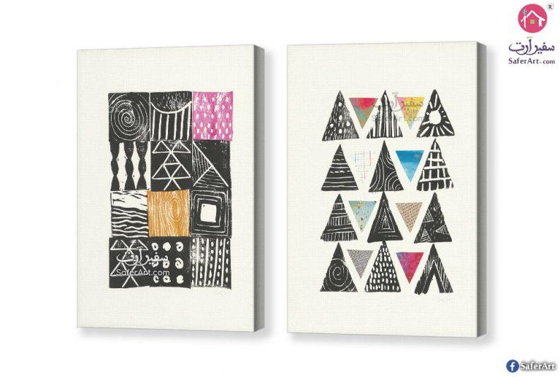 لوحات مودرن مثلثات