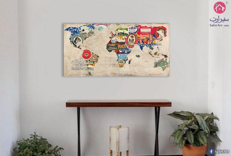لوحة خريطة العالم