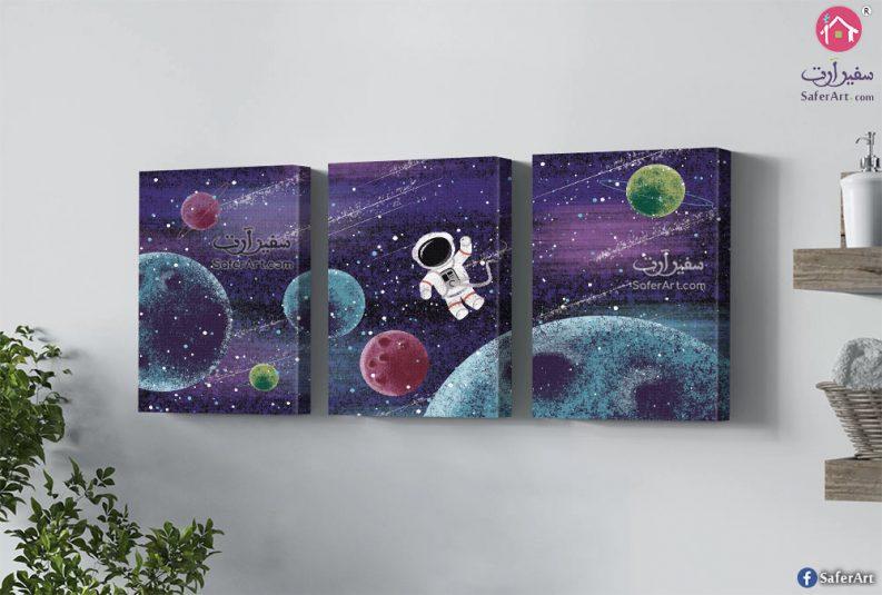 لوحات حائط الفضاء