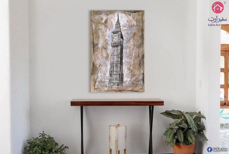لوحة فنية ساعة بيج بن