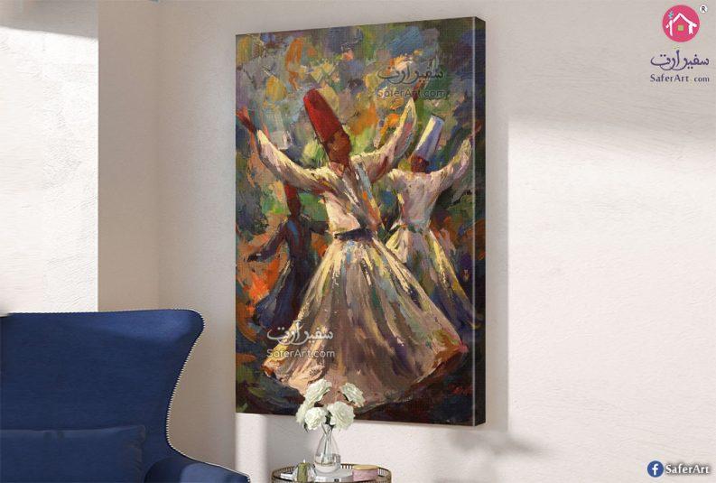 تابلوه مودرن راقص المولوية