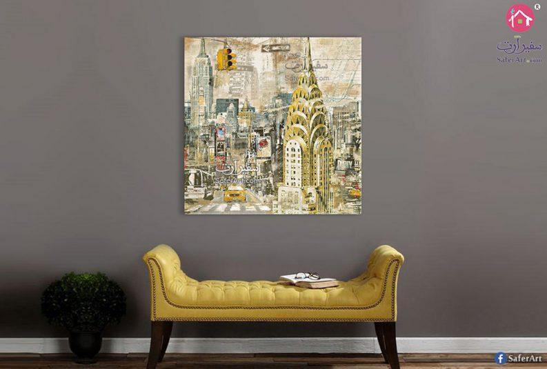 لوحة لمدينة منهاتين