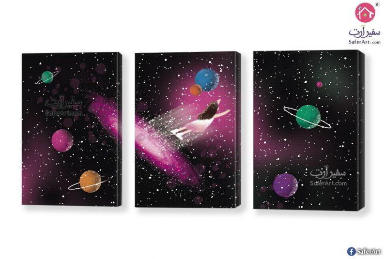 لوحات الفضاء