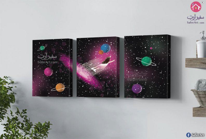 لوحات حائط الفضاء الخارجى
