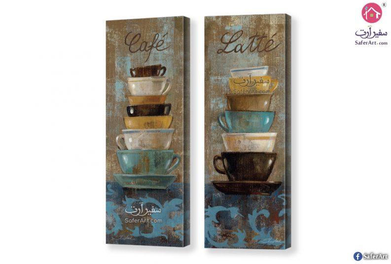 لوحات فناجين قهوة