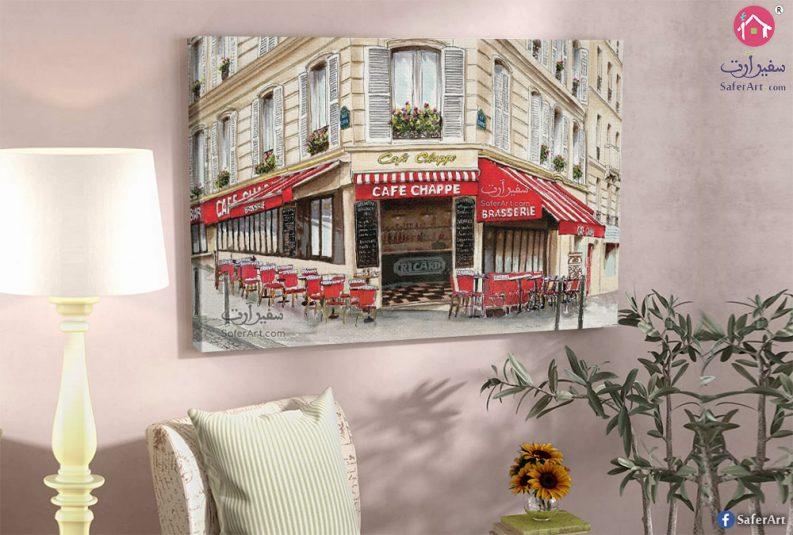 تابلوهات مودرن باريس