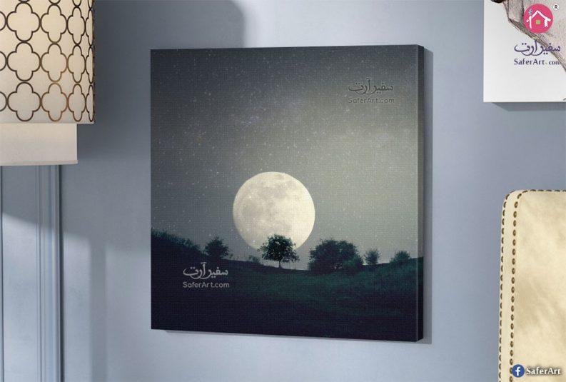 لوحات مودرن ضوء القمر