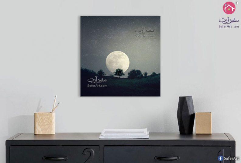 تابلوهات ضوء القمر