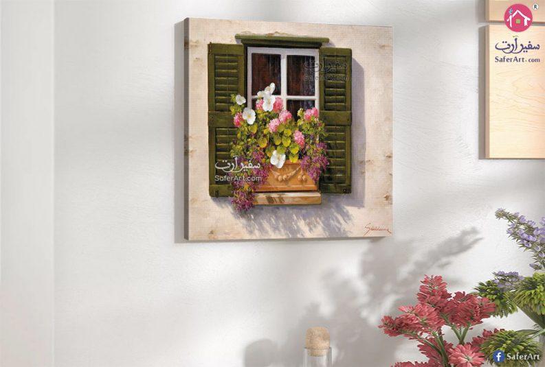 تابلوهات نافذة وورود