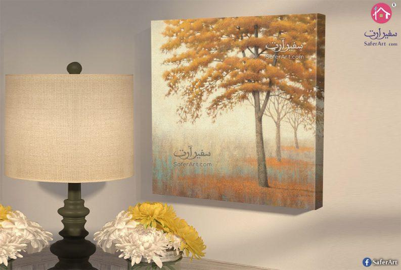 لوحات أشجار باللون الأصفر