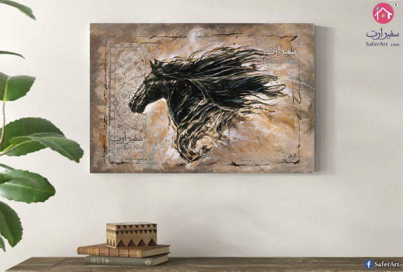 لوحات مودرن حصان أسود