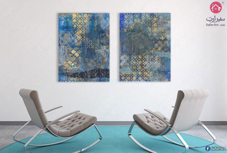 لوحات نقوش زرقاء