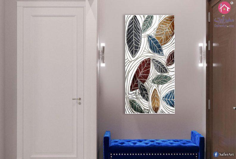 لوحة فنية اوراق شجر