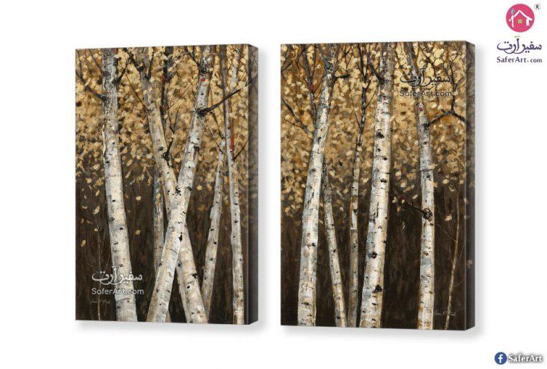 لوحات مودرن غابات