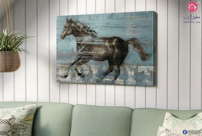 لوحة فنية الحصان