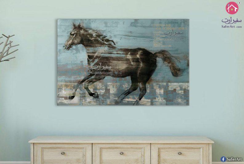 لوحات مودرن حصان