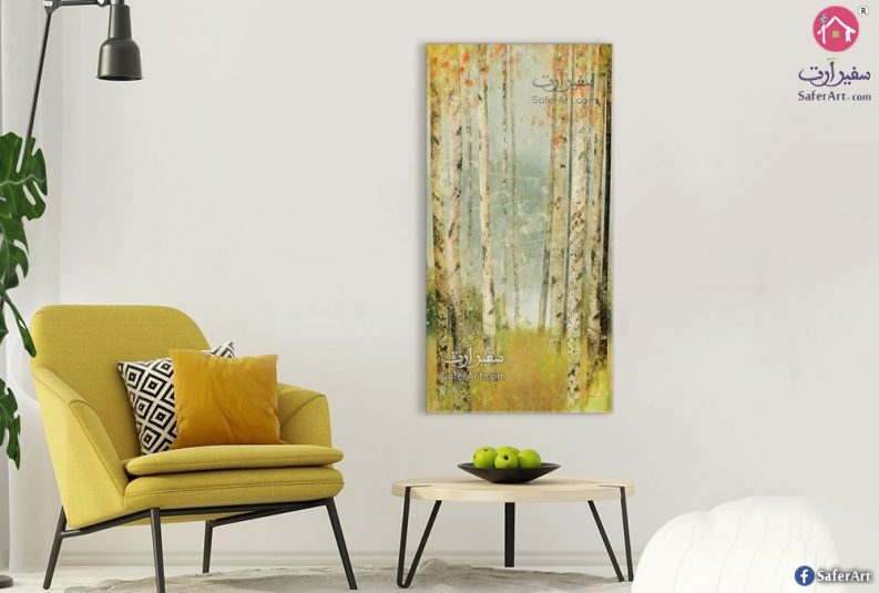 لوحة فنية عابات