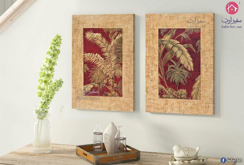 لوحات أوراق شجر