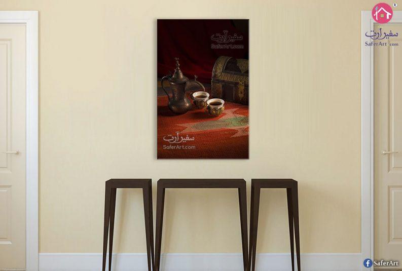 لوحة مودرن قهوة عربي
