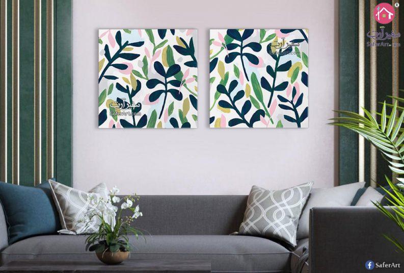 لوحات مودرن أغصان ملونة