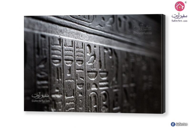 لوحات مودرن مصر