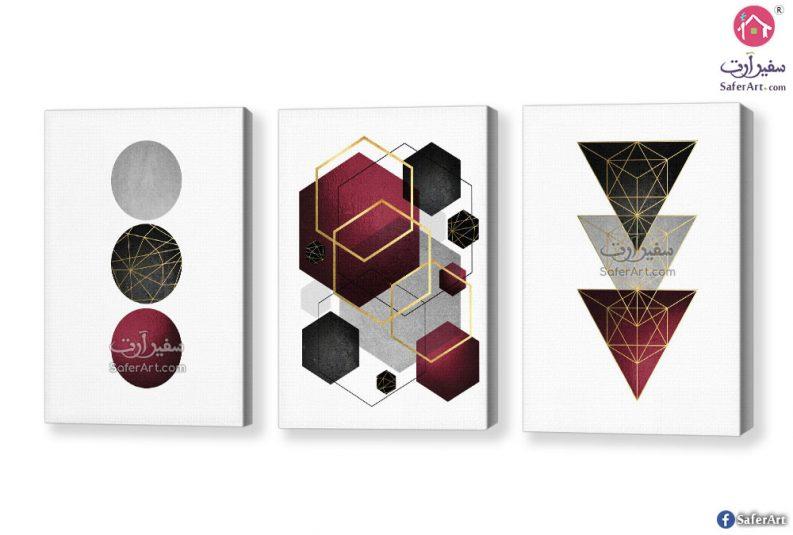تابلوهات أشكال هندسية سفير ارت للديكور
