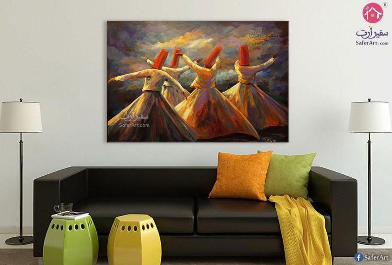 لوحات فن صوفي