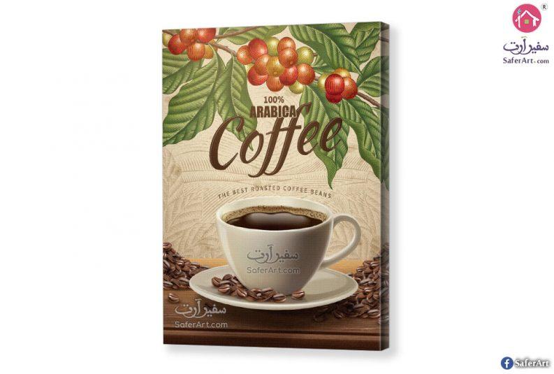 تابلوهات مودرن  قهوة
