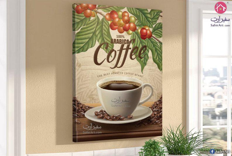 لوحات مودرن قهوة