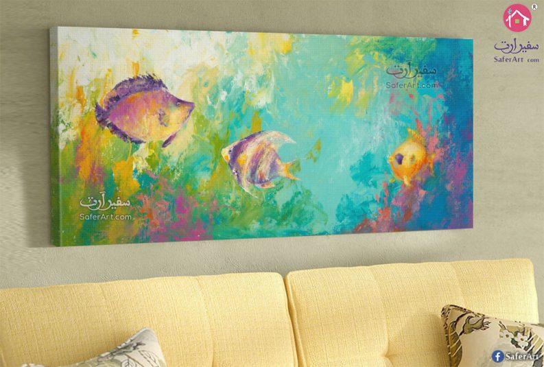 لوحات أسماك زينة