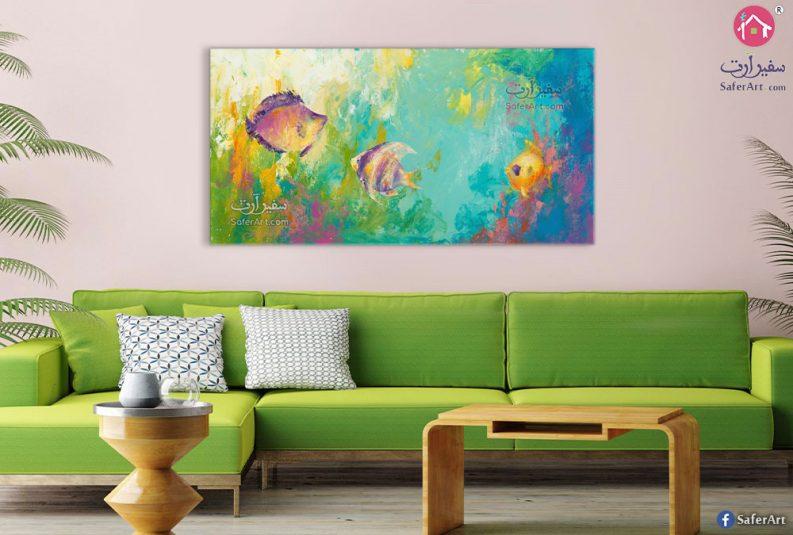 لوحة فنية أسماك