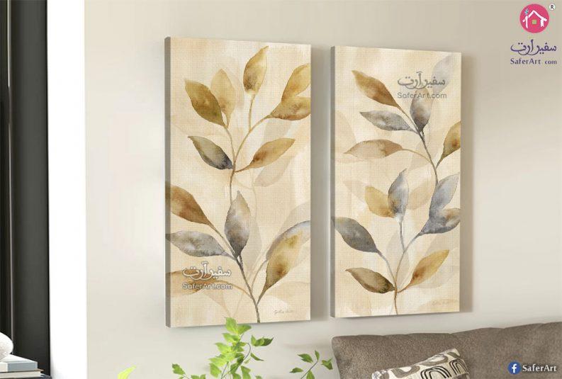 لوحات أوراق شجر ذهبية