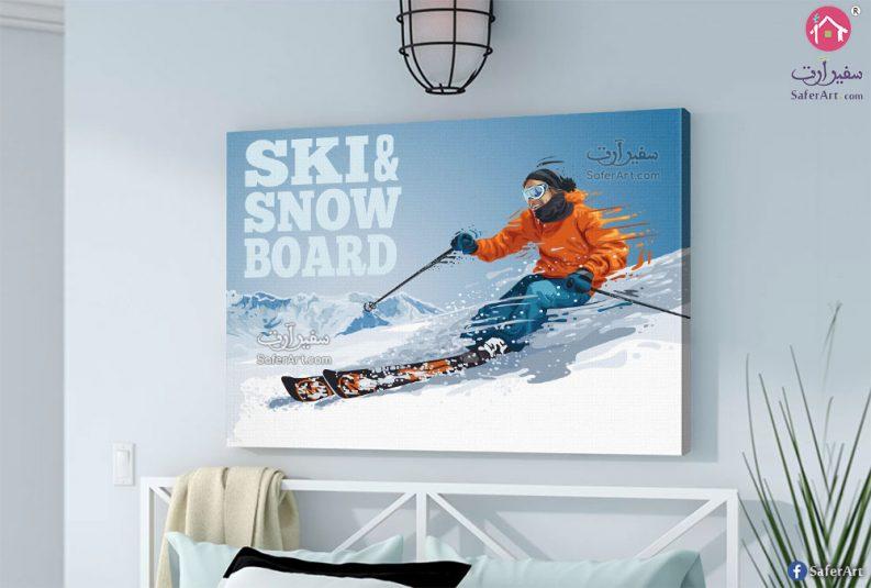لوحات التزحلق على الجليد