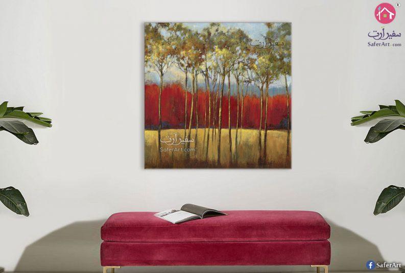 لوحة فنية أشجار